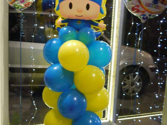 Giokinfesta Balloon